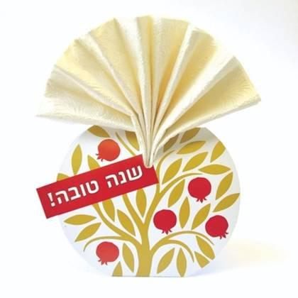 חבק למפית שנה טובה 12 יח'