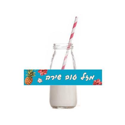 12 מדבקות מלבניות למיתוג בקבוקים הוואי