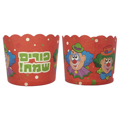 כוסות אפייה פורים שמח צבע אדום 50 יח'