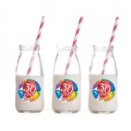48 מדבקות עגולות במיתוג אישי יום הולדת 30