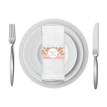 חבקים למפיות במיתוג אישי לעיצוב שולחן יום נישואין