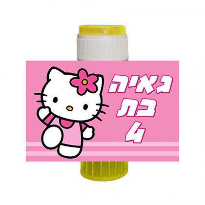 16 מדבקות למיתוג בועות סבון הלו קיטי