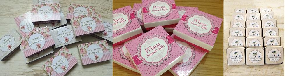 מדבקותבמיתוג אישי ובעיצוב אישי להדבקה על קופסת עוגיות מדבקות לעוגיות, מדבקות לקופסאות, מדבקות לעוגות, מדבקות אישיות, מדבקות לעסקים