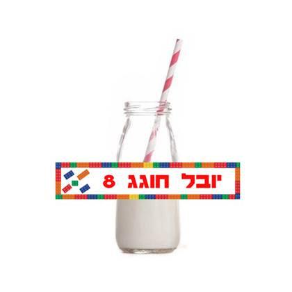 12 מדבקות מלבניות למיתוג בקבוקים לגו