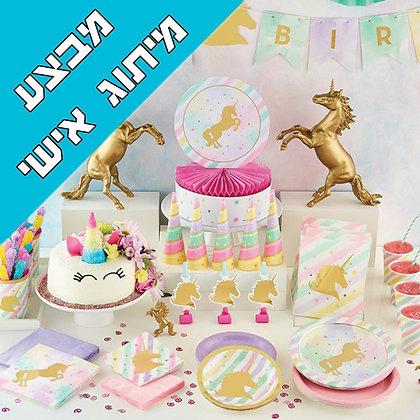 חבילת מיתוג אישי ליום הולדת חד קרן פנטזי