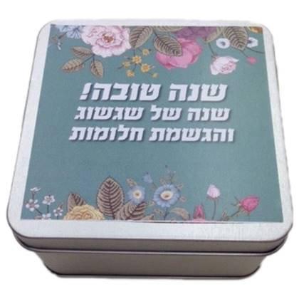 קופסת פח מעוצבת שנה של שגשוג במילוי מקורי