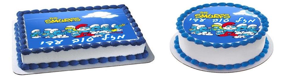 תמונות אכילות של הדמויות דרדסים במגוון דגמים וצבעים לחגיגת יום הולדת מושלמת!