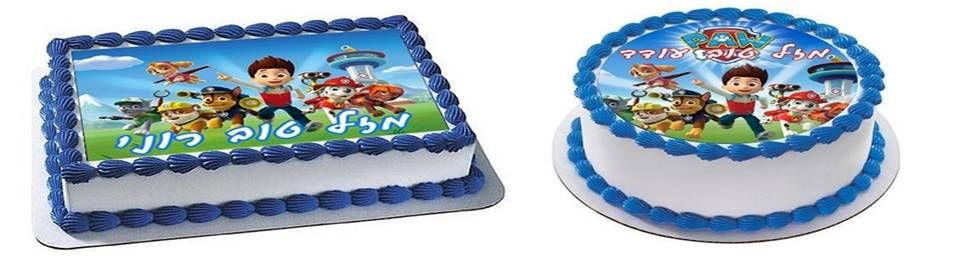 תמונות אכילות של הדמויות ממפרץ ההרפתקאות במגוון דגמים וצבעים לחגיגת יום הולדת מושלמת!
