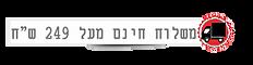 del.png