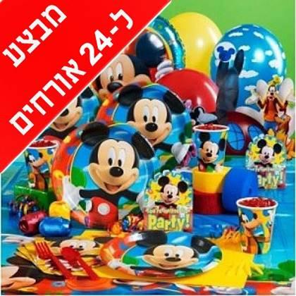 חבילת פרימיום מורחבת מיקי מאוס ל-24 אורחים