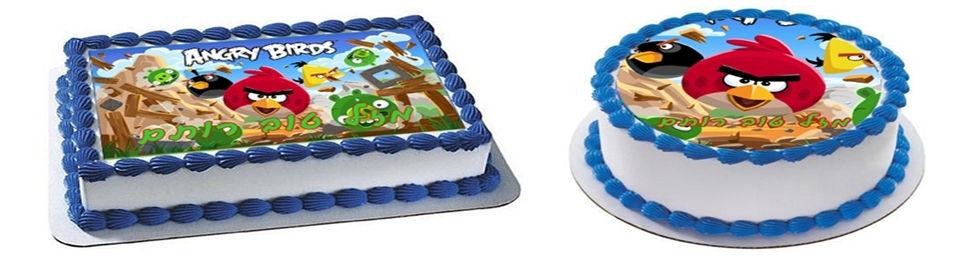 תמונות אכילות של הדמות אנגרי בירד במגוון דגמים וצבעים לחגיגת יום הולדת מושלמת!