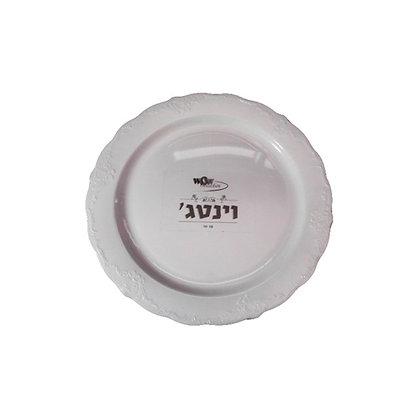 צלחות קטנות וינטג' צבע לבן 10 יח'