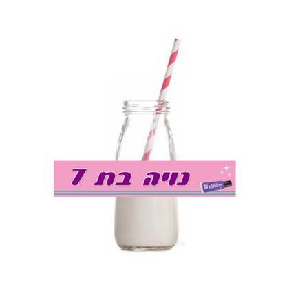 12 מדבקות מלבניות למיתוג בקבוקים ספא