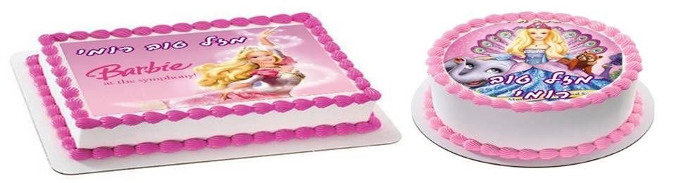 תמונות אכילות של הדמות ברבי במגוון דגמים וצבעים לחגיגת יום הולדת מושלמת!