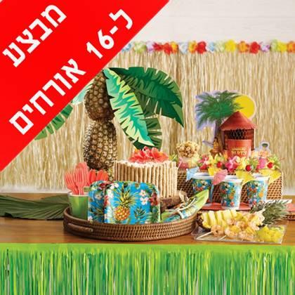 חבילה בסיסית משתלמת הוואי ל-16 אורחים