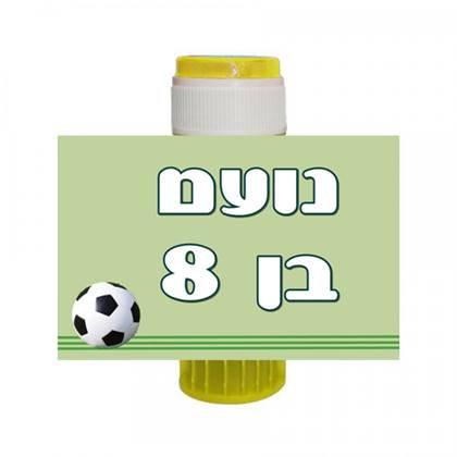 16 מדבקות למיתוג בועות סבון כדורגל