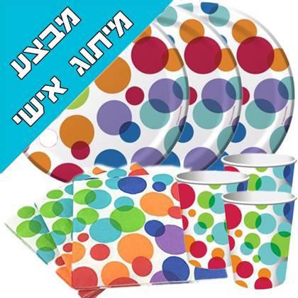 חבילת מיתוג אישי ליום הולדת צבעי הקשת