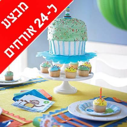 חבילת פרימיום מורחבת יום הולדת שנה חיות ל-24 אורחים
