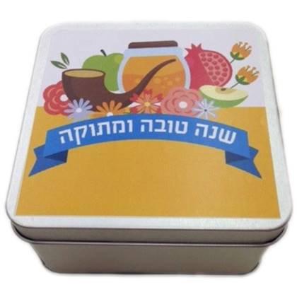 קופסת פח מעוצבת שנה טובה ומתוקה במילוי מקורי