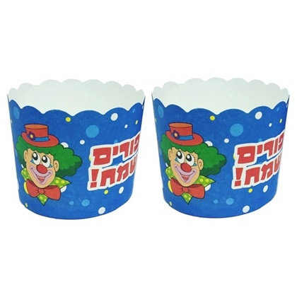 כוסות אפייה פורים שמח צבע כחול 50 יח'