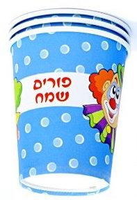 כוסות פורים שמח 25 יח'