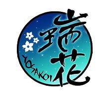 Zyka Yosakoi Team Logo