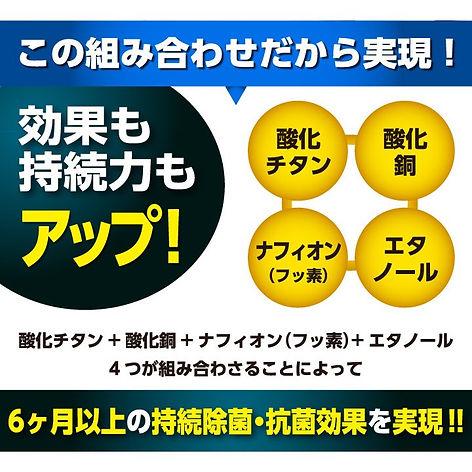 ichifuji-wakayama_defensecoat_3.jpeg