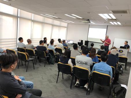 2018 Hong Kong Seminar