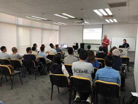 2018 香港最新眼鏡檢測技術交流會