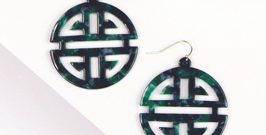 Grayling Earrings (Emerald)