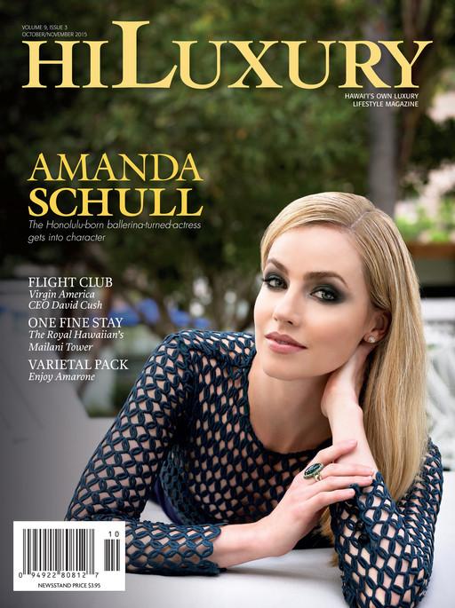 Amanda Schull