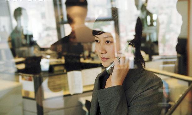 chinese-business-woman-executive.jpeg