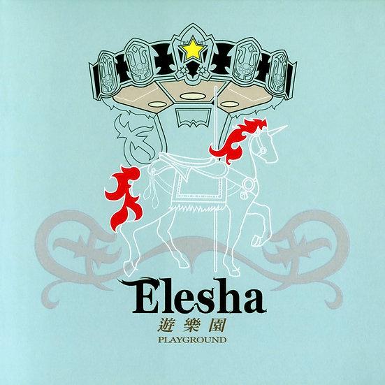 伊蕾莎:遊樂園 Elesha: Playgrund (CD)