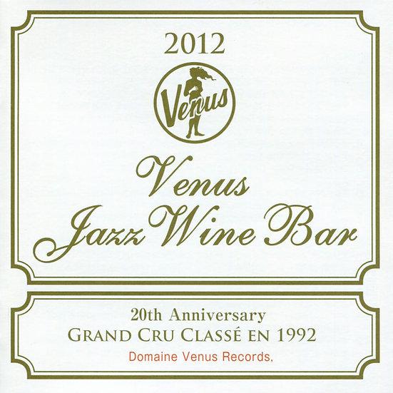 維納斯酒吧《維納斯20週年紀念大碟》 Venus Jazz Wine Bar (2CD) 【Venus】