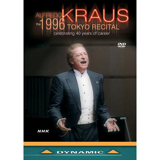 男高音阿弗雷多.克勞斯:1996東京獨唱會 Alfredo Kraus: The 1996 Tokyo Recital (DVD)【Dynamic】