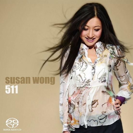 Susan Wong:511 (SACD) 【Evosound】