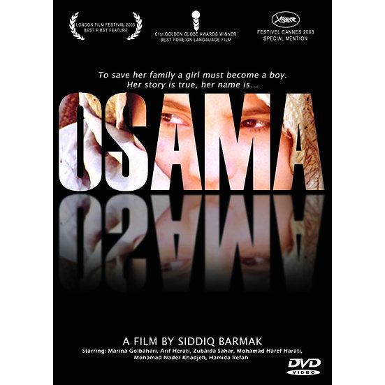 少女奧薩瑪 Osama (DVD)