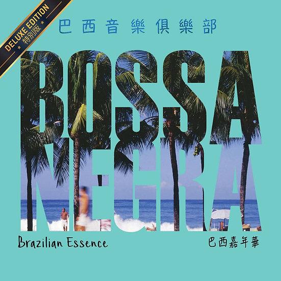 巴西音樂俱樂部:巴西嘉年華 (豪華特別版) (2CD) 【Evosound】