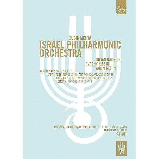 以色列愛樂 75週年音樂會 (2DVD) 【EuroArts】