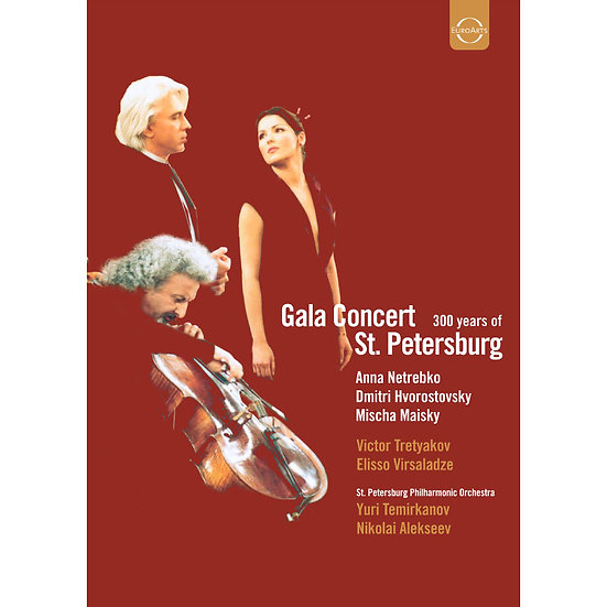 聖彼得堡建城300週年紀念音樂會演出實況 Gala Concert - 300 years of St. Petersburg (DVD) 【EuroArts】