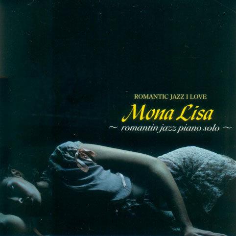 V.A.: Mona Lisa ~ Romantin Jazz Piano Solo ~ (HQCD) 【Venus】