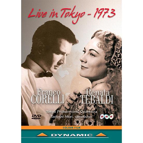 柯瑞里&提芭蒂:1973東京演唱會 Corelli & Tebaldi: Live In Tokyo, 1973 (DVD)【Dynamic】