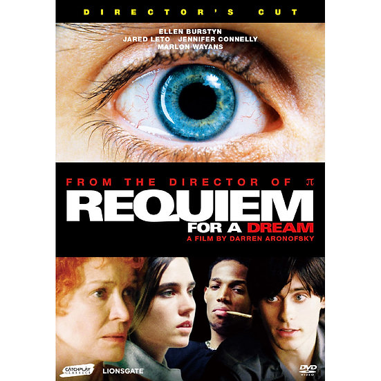 噩夢輓歌 Requiem For A Dream (DVD)