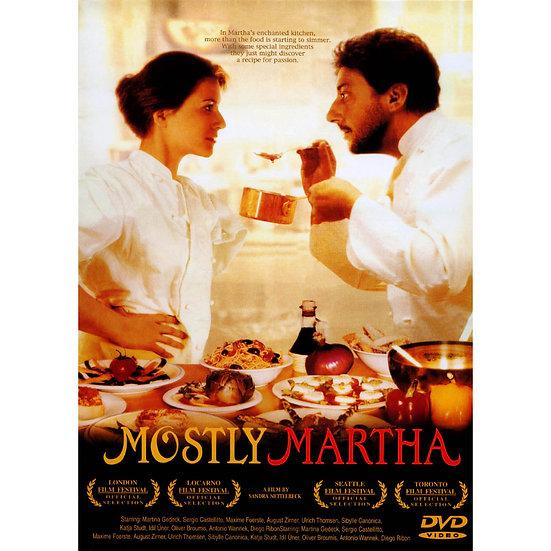 美味、愛情、甜蜜蜜 Mostly Martha (DVD)
