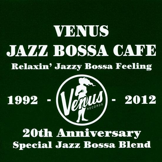 維納斯巴莎咖啡館《維納斯20週年紀念大碟》 (2CD) 【Venus】