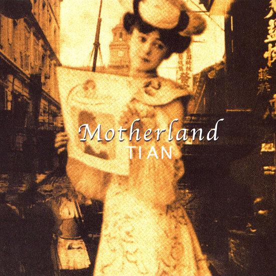 江天:祖國之戀 Tian Jiang: Motherland (CD)