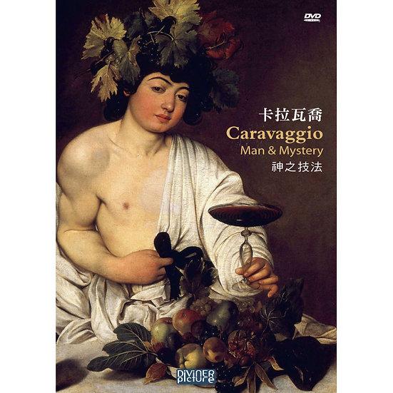 卡拉瓦喬 - 神之技法 Caravagio - Man & Mystery (DVD)【那禾映畫】