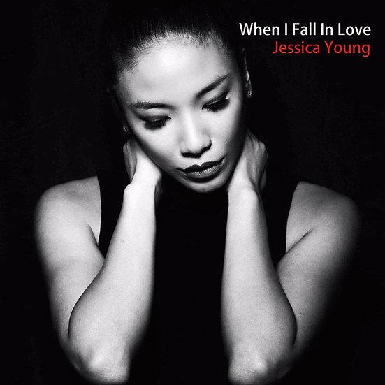潔西卡.楊:當我墜入愛河 Jessica Young: When I Fall In Love (Vinyl LP) 【Venus】