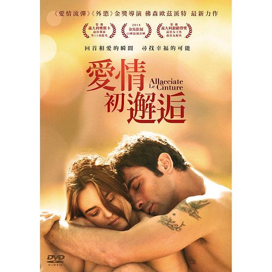 愛情初邂逅 Fasten Your Seatbelt (DVD)