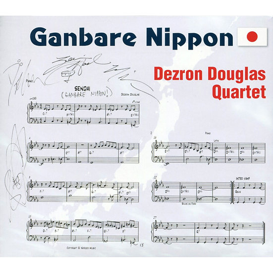 戴斯隆.道格拉斯四重奏:日本加油! Dezron Douglas Quartet: Ganbare Nippon (CD) 【Venus】